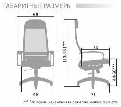Компьютерное кресло SU-1BK 18