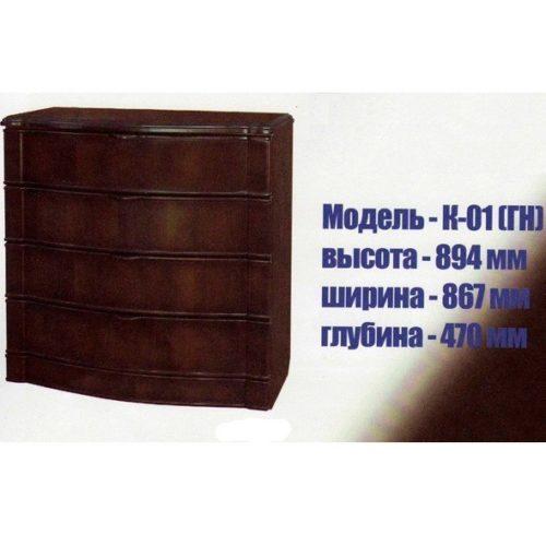Модель-К-01(ГН)