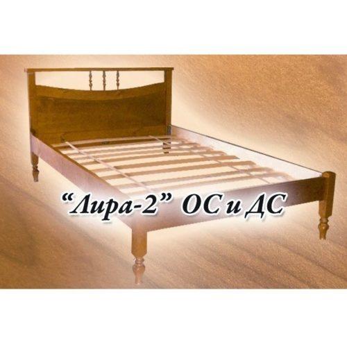Кровать Лира-2 ОС и ДС