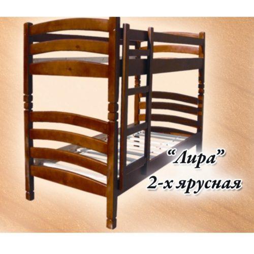 Кровать Лира 2-ух ярусная