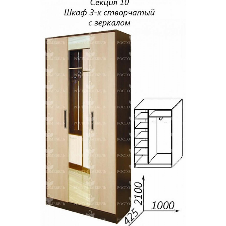 """Секция 10 от НКМ """"Диана-4"""""""