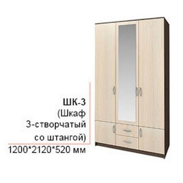 ШК-3 Шкаф 3х дверный сзеркалом