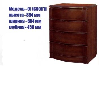 Модель-01 (600) ГН