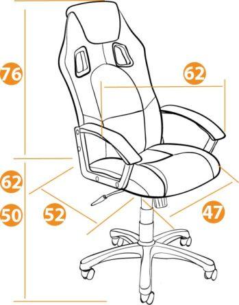 Кресло DRIVER габариты