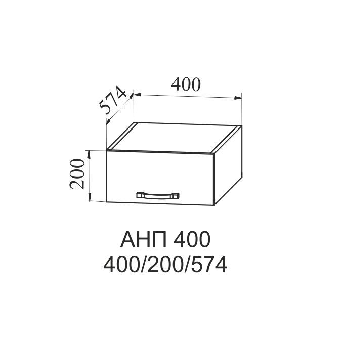 Антресоль на кухонный пенал - ширина 40 см.