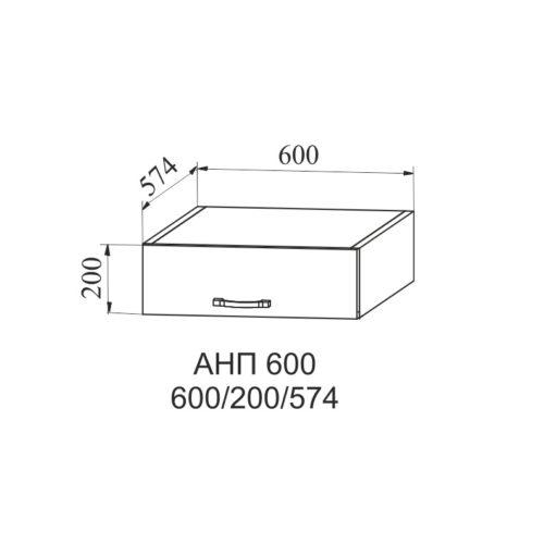 Антресоль на кухонный пенал - ширина 60 см.