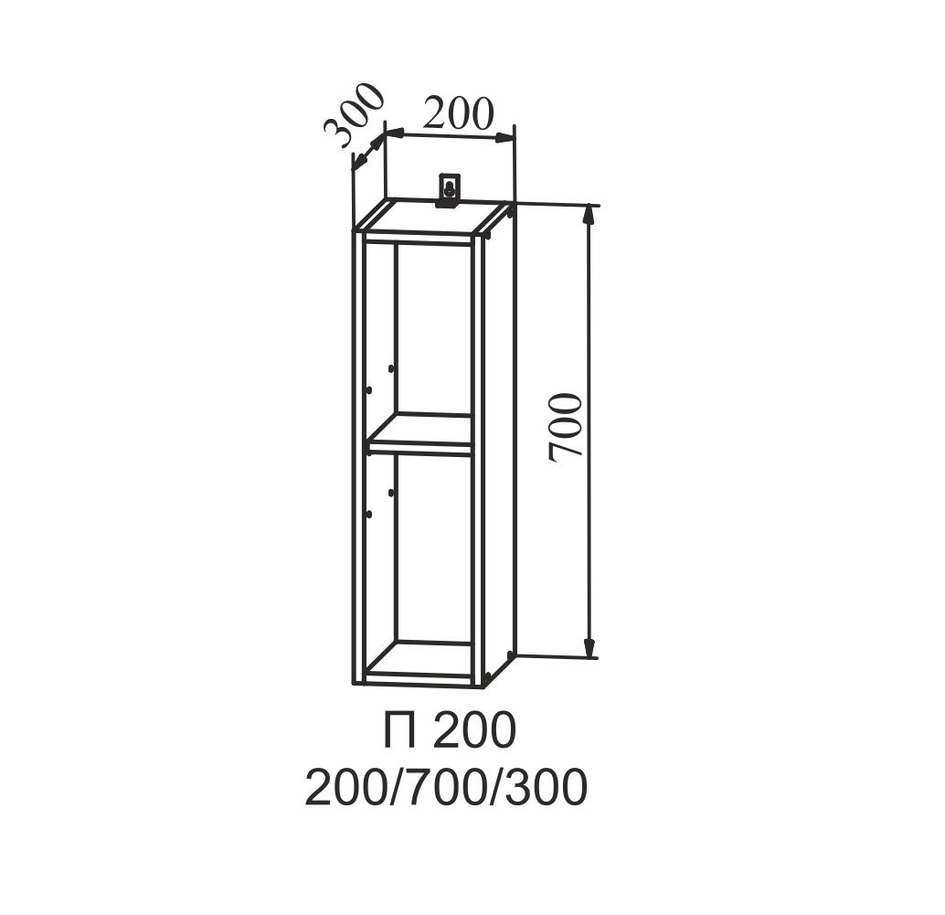 Шкаф верхний кухонный - ширина 20 см.