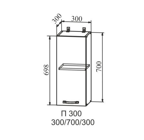 Верхний кухонный шкаф П 300