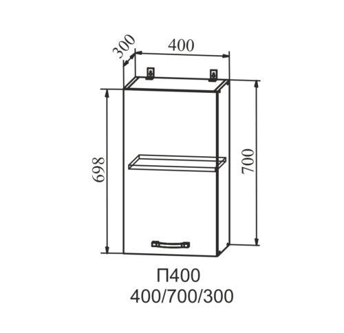 Верхний кухонный шкаф П 400