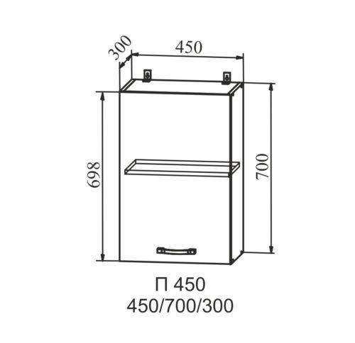Верхний кухонный шкаф П 450