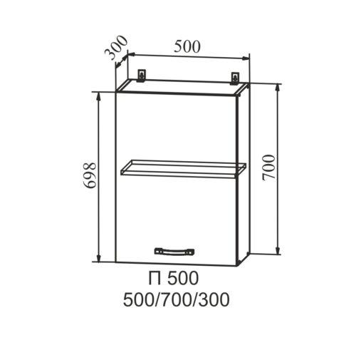 Верхний кухонный шкаф П 500