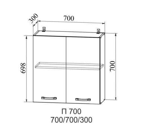 Верхний кухонный шкаф П 700