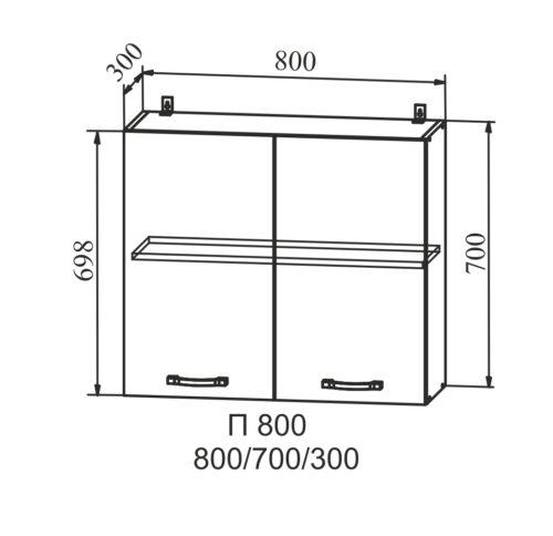 Верхний кухонный шкаф П 800