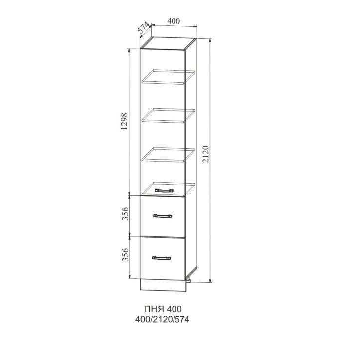 Пенал кухонный 40 см с ящиками - ПН 400 Кухня Гранд
