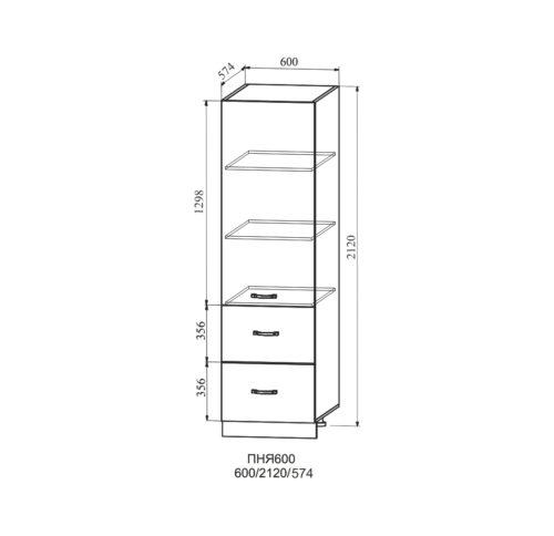 Пенал кухонный 60 см - ПНЯ 600 Кухня Гранд